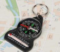 多功能指南针O2Compass 3.31