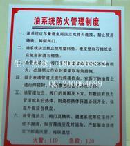 宏达消防档案管理系统