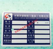 铝标牌网印技术工艺