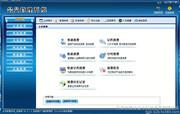 天津建筑工程资料软件管理系统