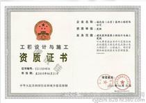 武汉住宅室内装修工程施工合同范文