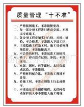供电所安全生产保证书范文