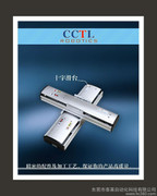 CCTL通讯录