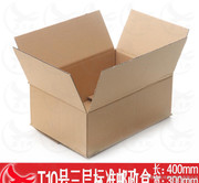 纸箱类网站
