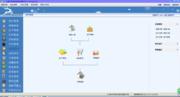 印刷管理软件(印刷ERP)