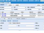 黄山卫生监督管理系统