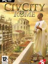 文明城市罗马...