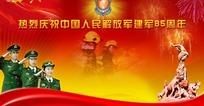 消防部队半年工作总结