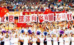 亚洲杯足球游戏...