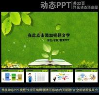 艺帆学校班级教育机构网站