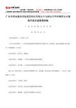 期货交易所代理协议书范文