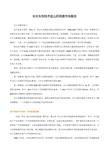 佳弗仿爱乐活网站程序 1.0
