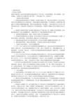 县旅游局市场开发科关于2012年工作总结
