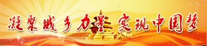 读经典书追中国梦过安全暑假活动方案范文