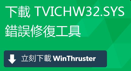 TVicHW32
