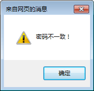 PHP达达威客程序...