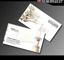 家居装饰设计委托协议书范文