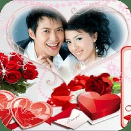 浪漫情人节 1.0