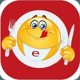 碧波电话订餐收银软件