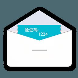 CV自动验证码识别软件