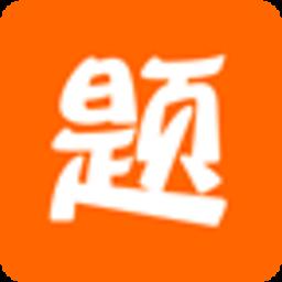 高中语文题库