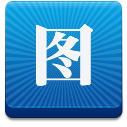 Logoshop滴塑处理软件