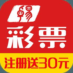 广东福彩26选5彩...