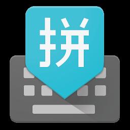 中文简音输入法高级版