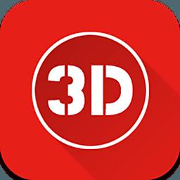 3D排三宝典