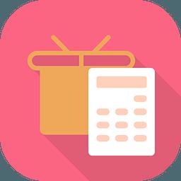 银行利息计算工具