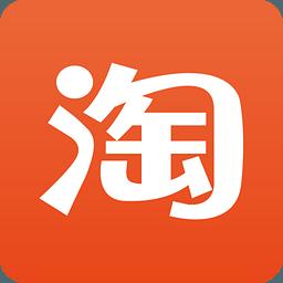 淘Mi--淘宝搜索辅助工具