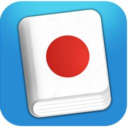 日语假名标注系统