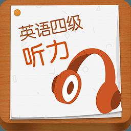 超分贝英语学习软件(高级版)