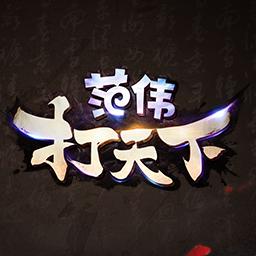吉奥QQ自动登录...
