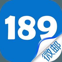 FoundHRM方鼎人力資源管理系統(企業·全能版)