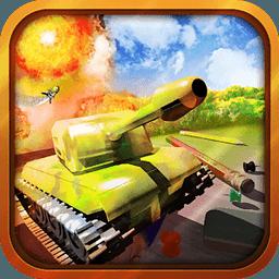 Tank-O-Box(超级...