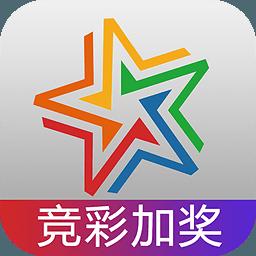 盈彩北京单场彩票过滤软件