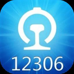 亿诚手机销售进销存软件管理系统 2.3.6.8