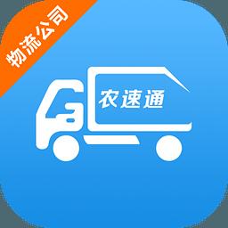 旅游掌中宝 S60 第二版 2.8.1