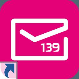 智桥外贸邮件管...