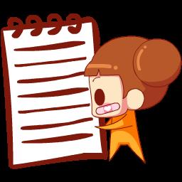 TXT文本分割器 1.0 官方版