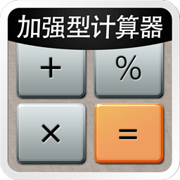 eCalc Calculator