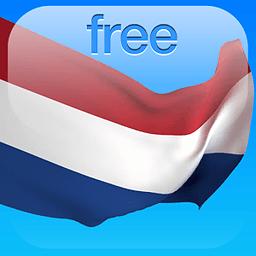 学客荷兰语手机...