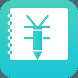 翼翔图书管理系统软件