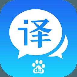 中文汉字四声输入法高级版