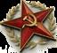 斯大林保卫战2...