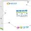 影楼客户资料管理系统