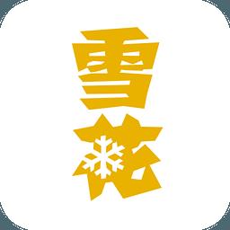 渊龙汽配进销存系统网络版 7.6