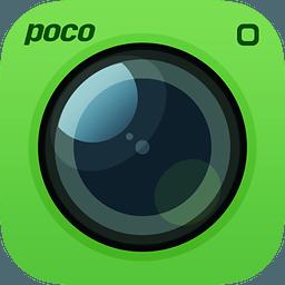POCO图片浏览器...