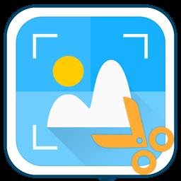小精灵FLASH截图工具软件 1.0